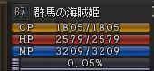 c0151483_20591820.jpg