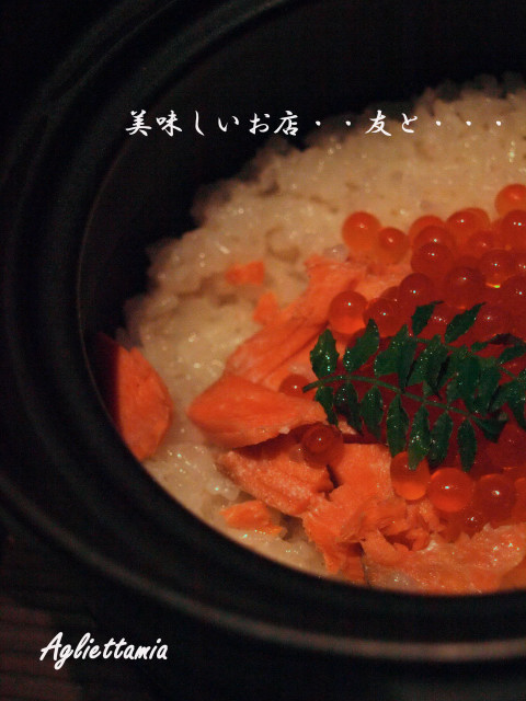 日本到着後の美味しい時間・・・・_c0179785_1672775.jpg
