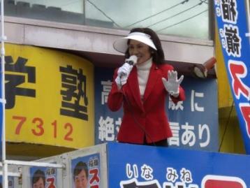 名護市長選・稲嶺さん当選―辺野古の海を守る_f0150886_10184955.jpg