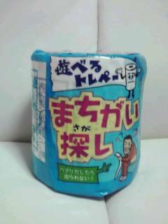 発売日☆_f0143188_1902368.jpg