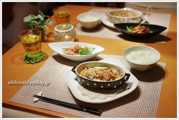 牡蠣とネギのガーリック味噌マヨ焼き_f0179404_2130152.jpg