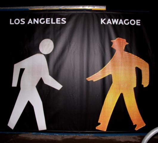 世界の歩行者用信号機の「青」マークを集めたアート?_b0007805_2223871.jpg