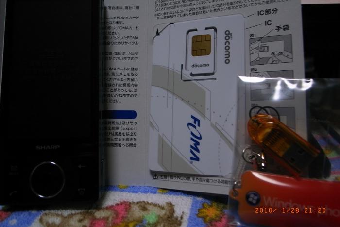 f0089207_21204810.jpg