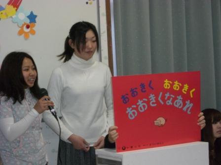 2010.01.27 活水のお姉さんと遊ぼう_f0142009_1181951.jpg