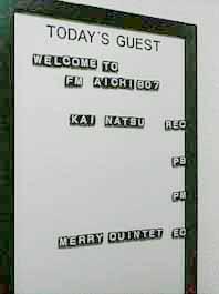 Merry Quintet @ 名古屋キャンペーン_d0131511_13105213.jpg