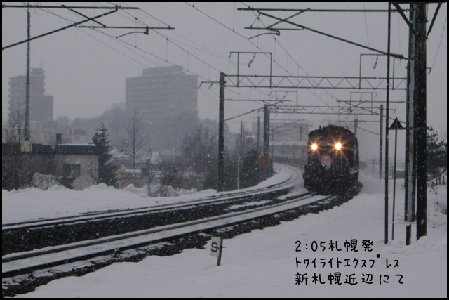 b0019313_17561253.jpg