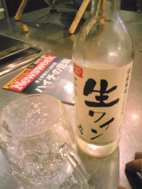 今日のお酒_b0141717_2334537.jpg