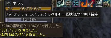 b0015223_16114876.jpg