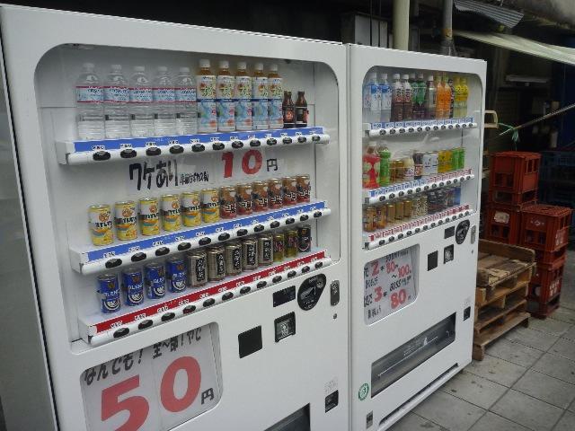 10円自動販売機 テレビ取材_b0054727_23543311.jpg