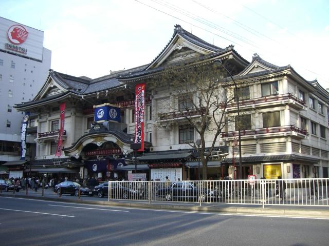 歌舞伎座 _c0210533_17571456.jpg