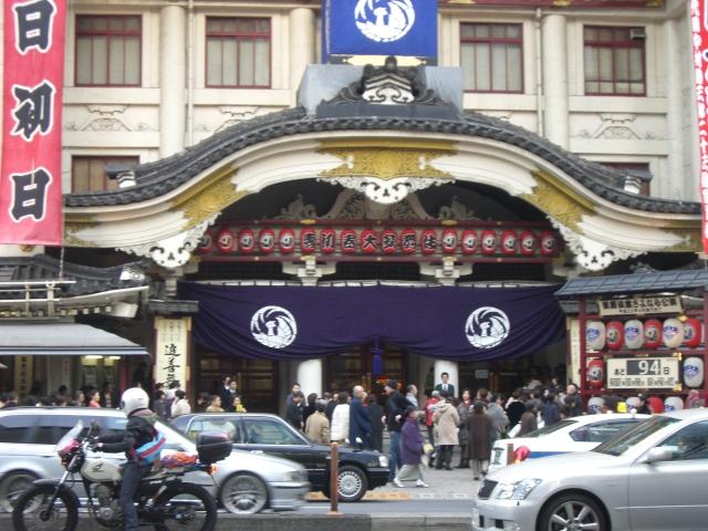 歌舞伎座 _c0210533_17573195.jpg