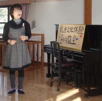 筑豊文化体験子ども教室 2009  「わらべうた」を終えて_f0040233_15105462.jpg