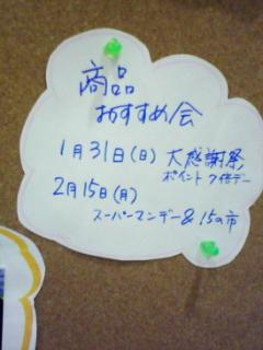 f0205134_19215432.jpg