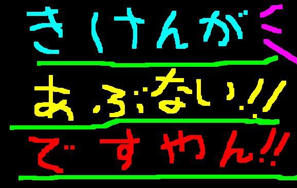 f0056935_21112838.jpg