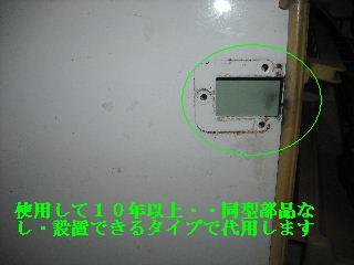 f0031037_19271324.jpg