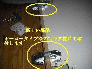 f0031037_19272299.jpg