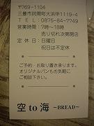 f0193737_11101276.jpg