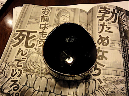vol.722. さよなら、絶望太閤〜山田芳裕『へうげもの』掲載号・モーニング9号は2010年1月28日(木)発売_b0081338_3591116.jpg