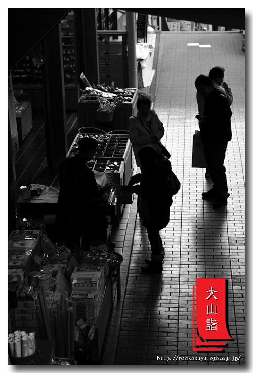 ☆ 茅ヶ崎でランチ ♪ 〜 御殿場アウトレット 〜 〆は平塚でお風呂 ☆_d0069838_128424.jpg