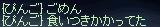 b0182640_8551621.jpg
