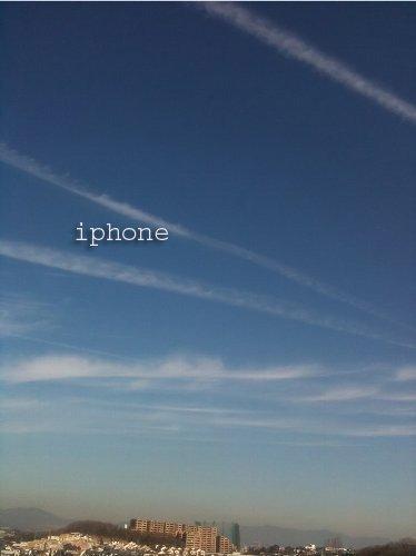 飛行機雲_c0154941_16105630.jpg