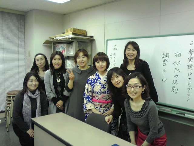 100128 昭和女子大学オープンカレッジ修了回でした!_f0164842_23554559.jpg
