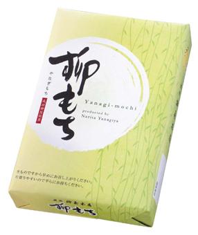 商品ロゴ : 「多笑餅」・「柳もち」 成田柳屋本店様_c0141944_19515735.jpg