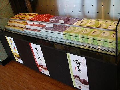 商品ロゴ : 「多笑餅」・「柳もち」 成田柳屋本店様_c0141944_19535218.jpg