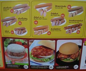 タイのセブンイレブンでライスバーガーを食べながら考えた_c0030645_2218190.jpg