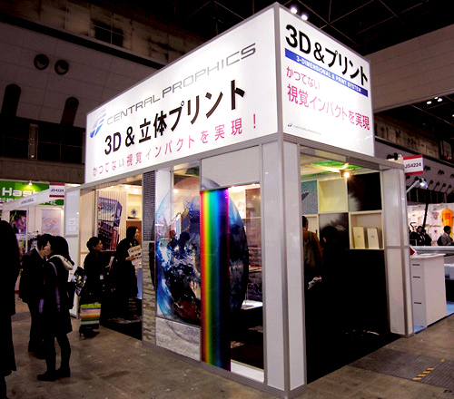 第38回店舗総合見本市/JAPAN SHOP 2009に出展_a0168049_13535995.jpg