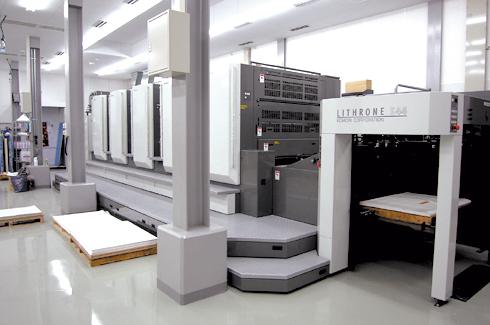 豊洲工場開設 大判本機校正スタート_a0168049_16524518.jpg