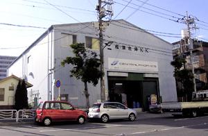 豊洲工場開設 大判本機校正スタート_a0168049_16531066.jpg
