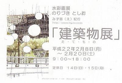 f0202151_19312275.jpg