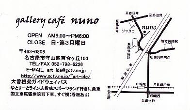 f0202151_1944366.jpg