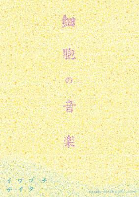 d0010052_1465974.jpg