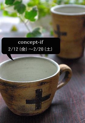 f0189853_1541536.jpg
