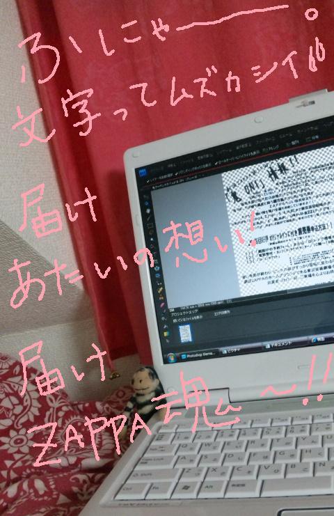 b0122260_200173.jpg