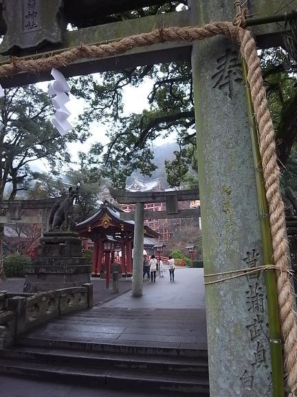 祈願祭&新年会_c0204262_9412841.jpg