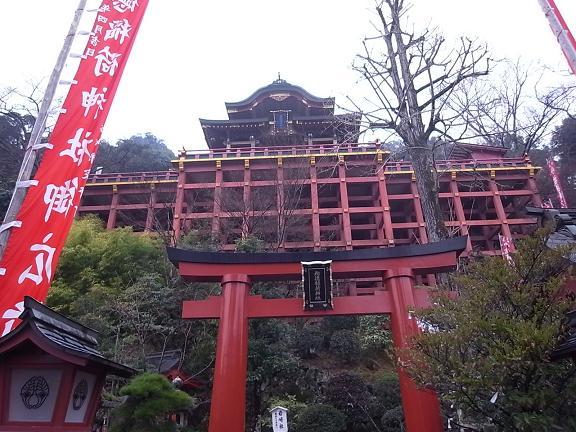 祈願祭&新年会_c0204262_9414556.jpg