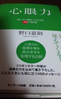 b0002580_11175140.jpg