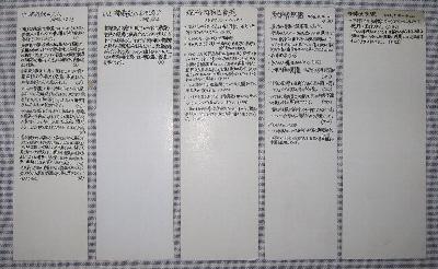 f0003283_1972648.jpg