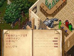 ボーン・コレクター_e0068900_160193.jpg