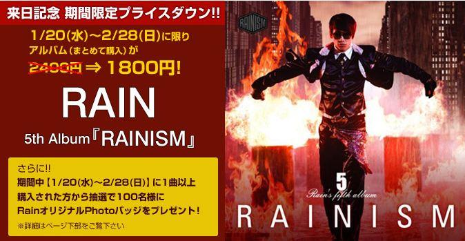 台湾終了!!★★★黒アフロ★ブログをはじめて6年目突入_c0047605_17395661.jpg