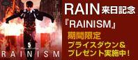 台湾終了!!★★★黒アフロ★ブログをはじめて6年目突入_c0047605_1740653.jpg
