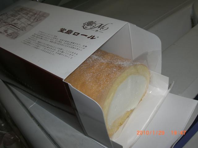 堂島ロール_e0150006_21132216.jpg