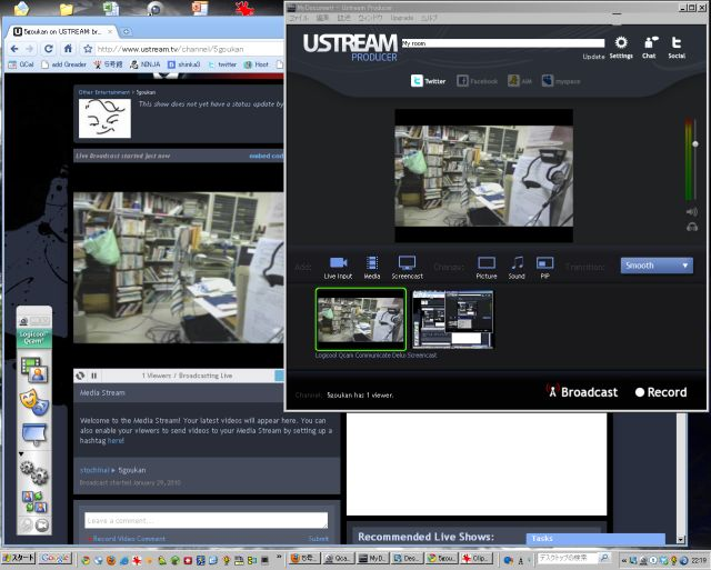 Ustream Producer_c0025115_22403576.jpg