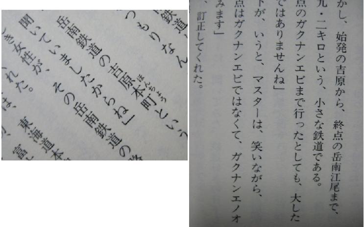 b0093221_3372526.jpg