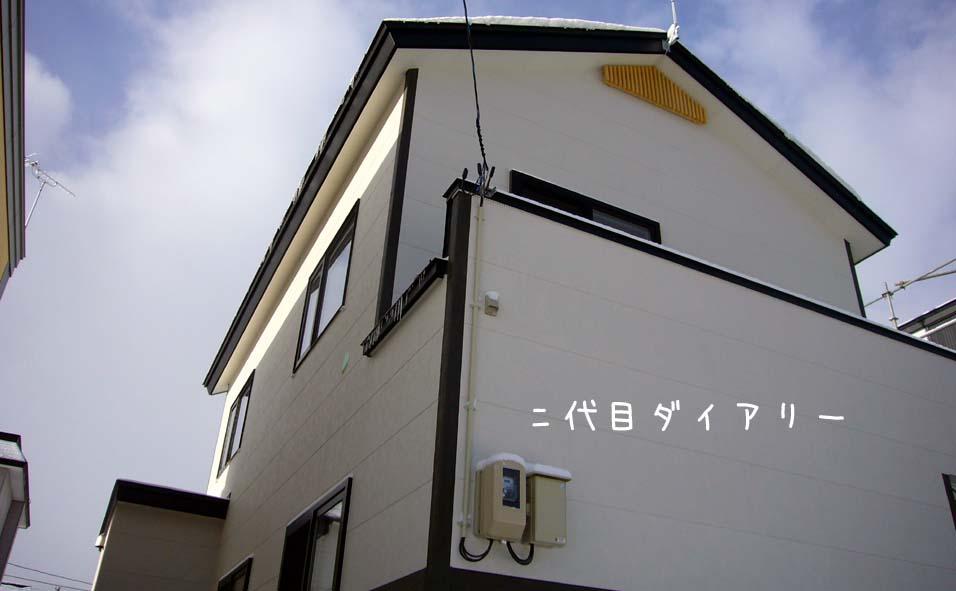 f0116421_23251874.jpg