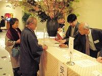 2010年 本場大島紬織物協同組合 新年会_e0194629_10162531.jpg