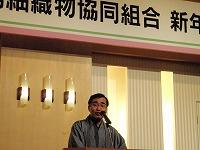 2010年 本場大島紬織物協同組合 新年会_e0194629_10173378.jpg